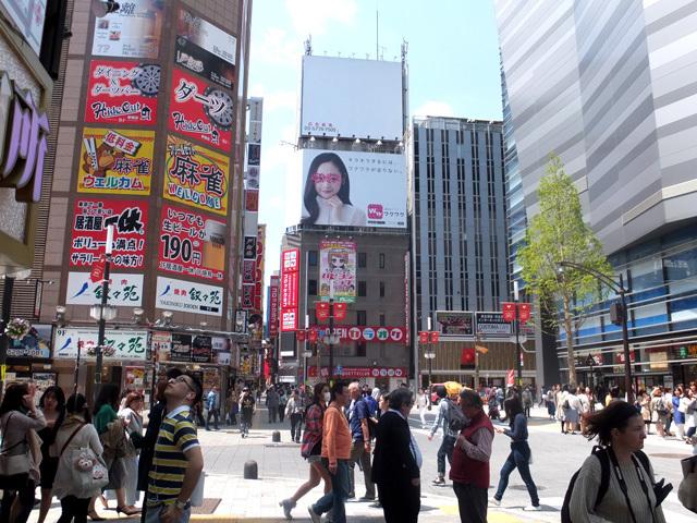 歌舞伎町・カドービル
