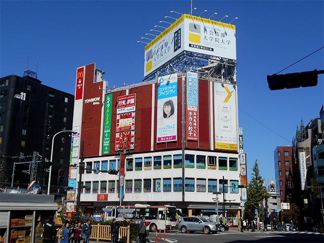 高田馬場・稲門ビル