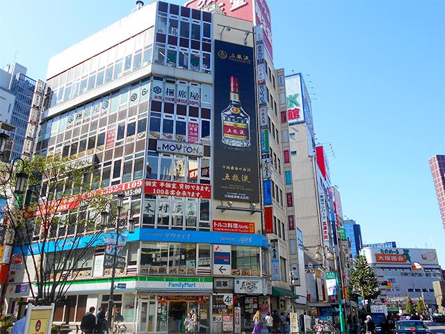 新宿・東新ビル