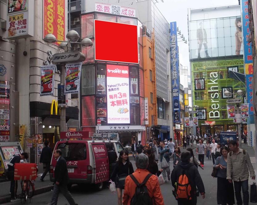 渋谷センター街  Lighting BOX