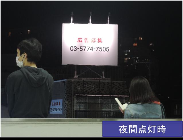 曳舟駅ホーム前 オーバル曳舟