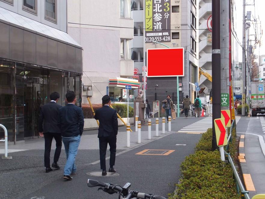 千駄ヶ谷 富田ビル
