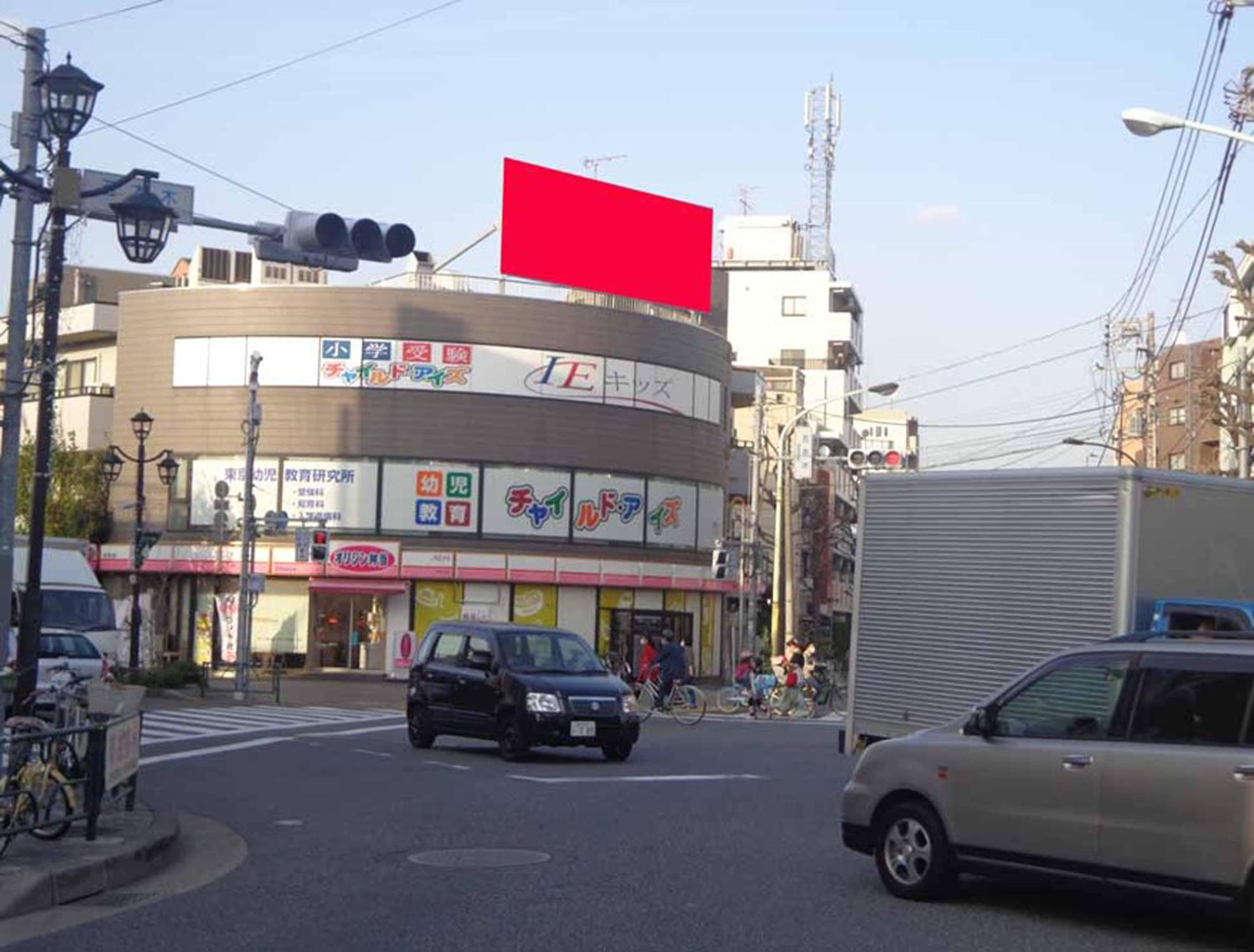 駒沢通り サン・ダイワビル