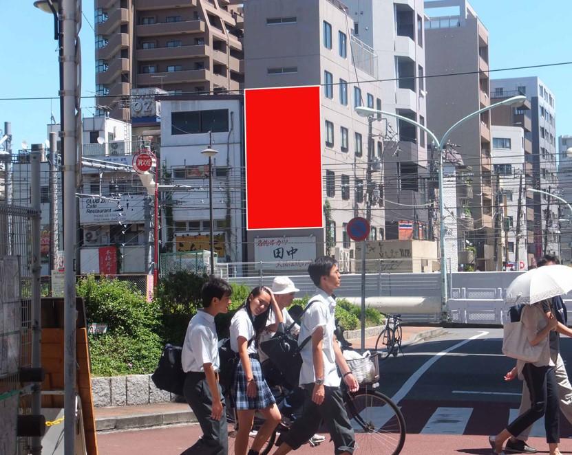 蒲田駅前プラザビル