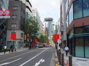赤坂通り商店会/赤坂第一商店街 フラッグ