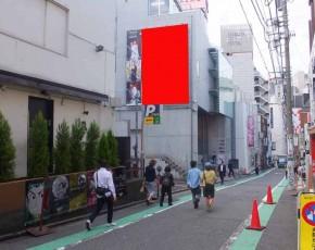 渋谷 KINOHAUS