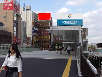 中野駅前 吉澤ビル