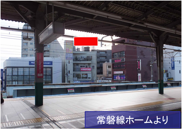 綾瀬 大作商事ビル