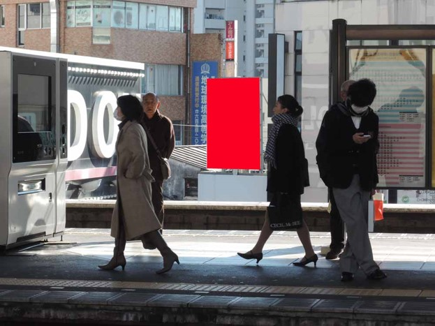 西荻窪南口駅前 富士ビル