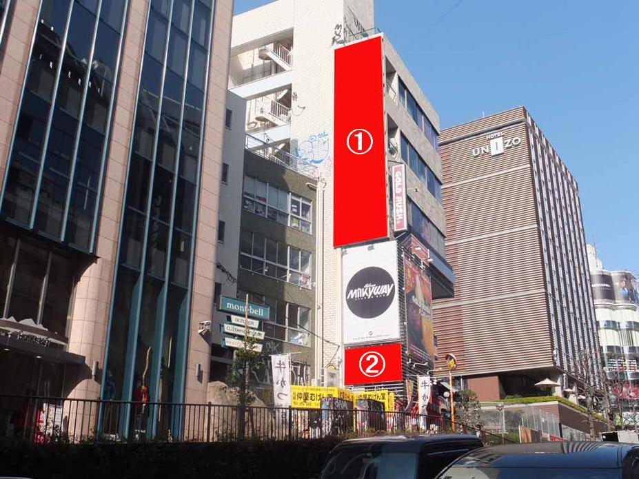 トウセン宇田川町