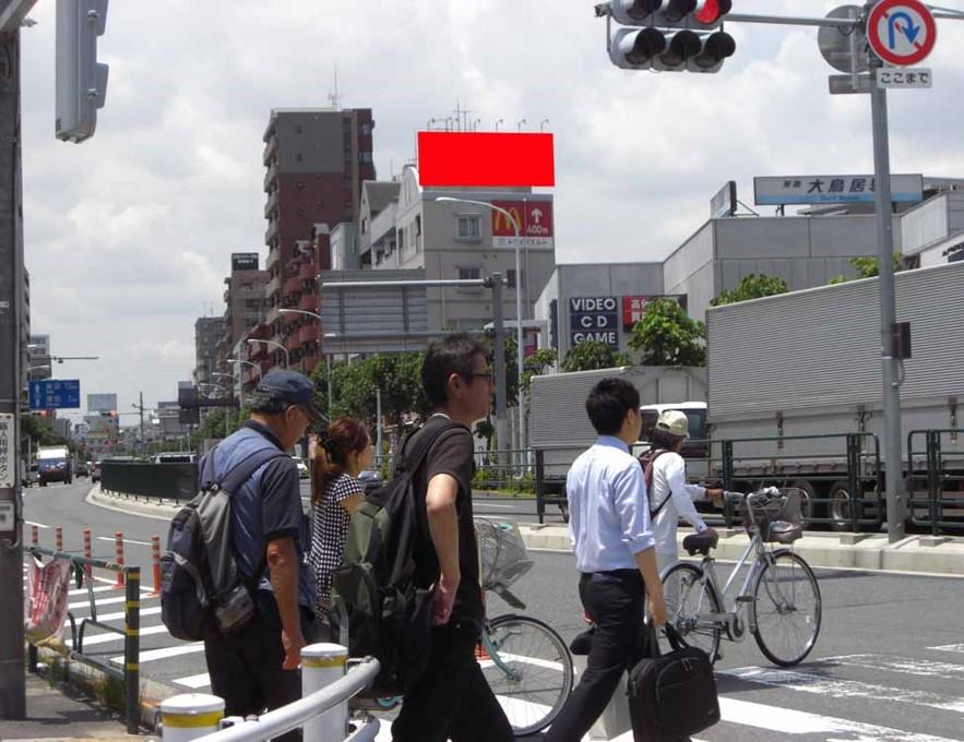 京急 大鳥居駅前 興和商事ビル