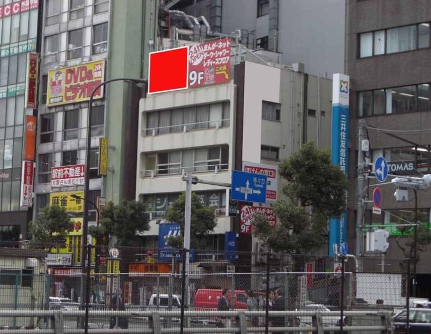 目黒 塚原ビル