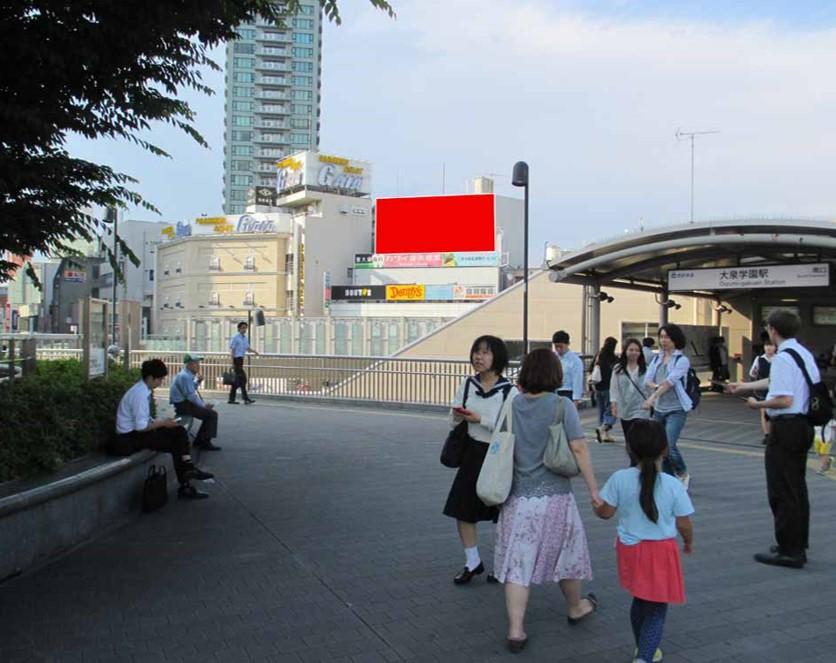 大泉学園駅前 三幸産業第7ビル(南面)