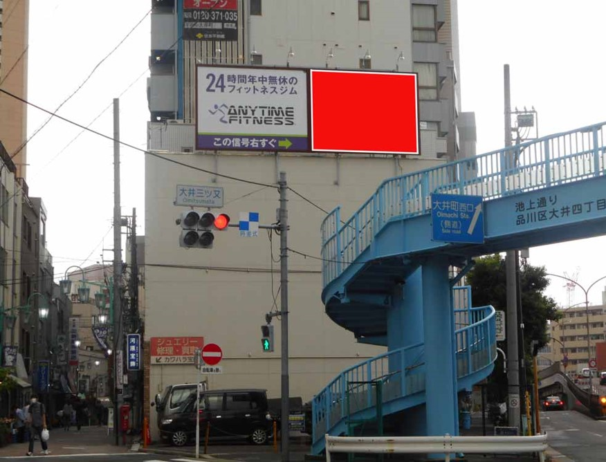 大井町 増田ビル