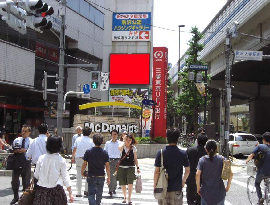 駒沢大学駅前 サイタビル