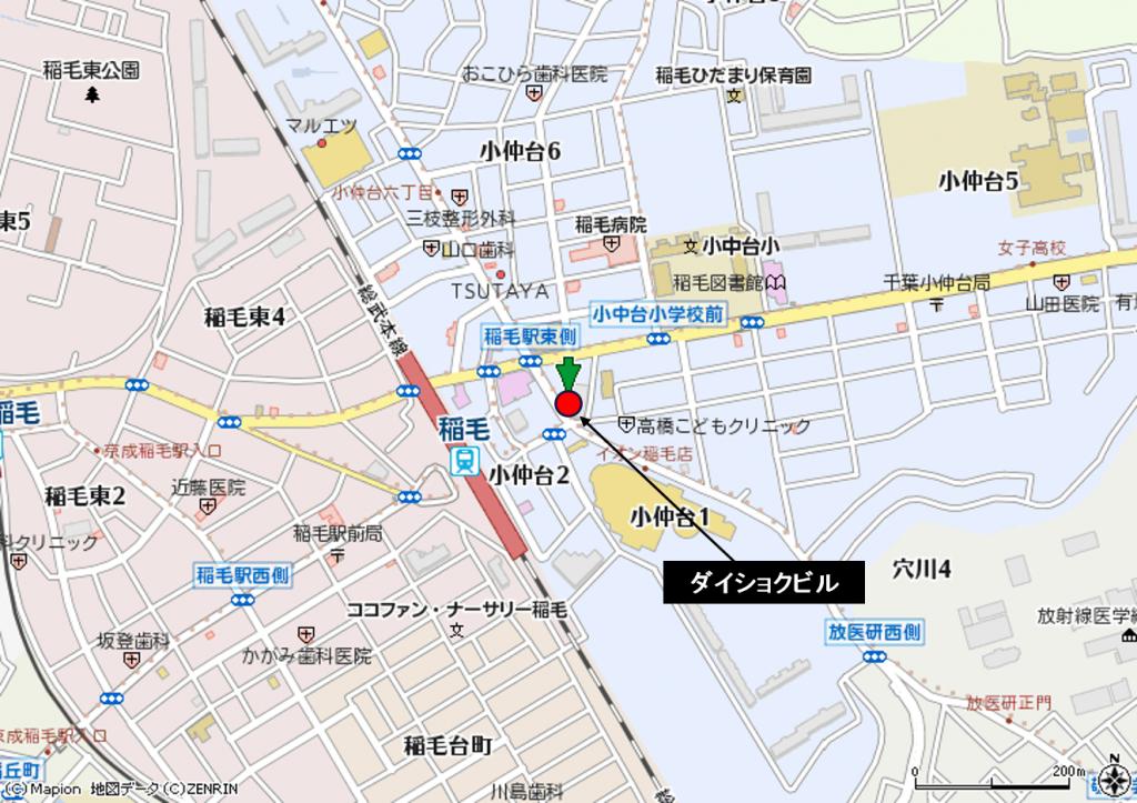 稲毛駅東口 ダイショクビル