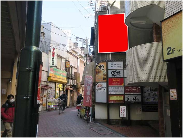 高円寺 中通り店舗