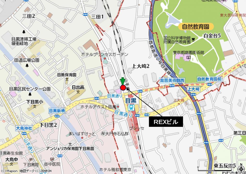 NA'S目黒駅前REXビル