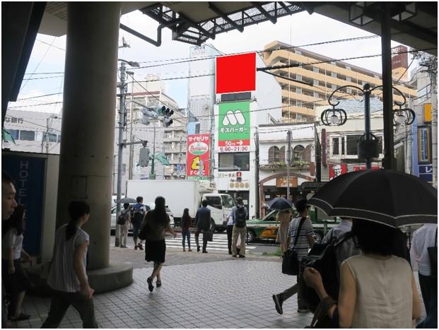 京急青物横丁駅前 観月ビル