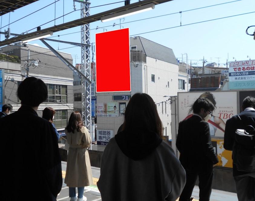横浜線菊名駅ホーム前 ミサワビル