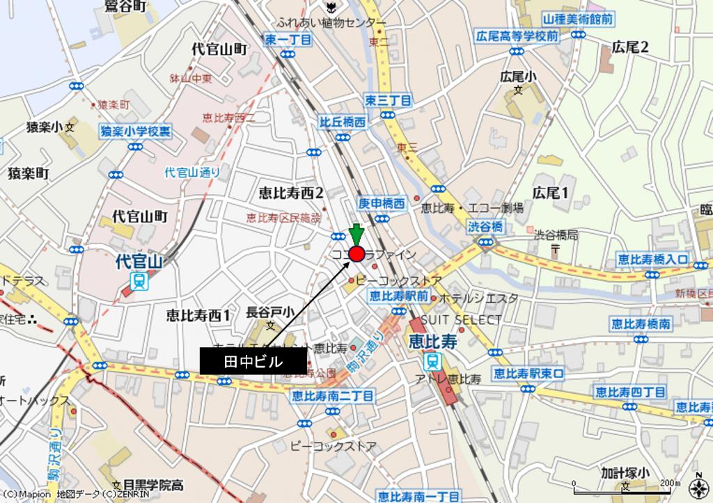 恵比寿駅西口 田中ビル