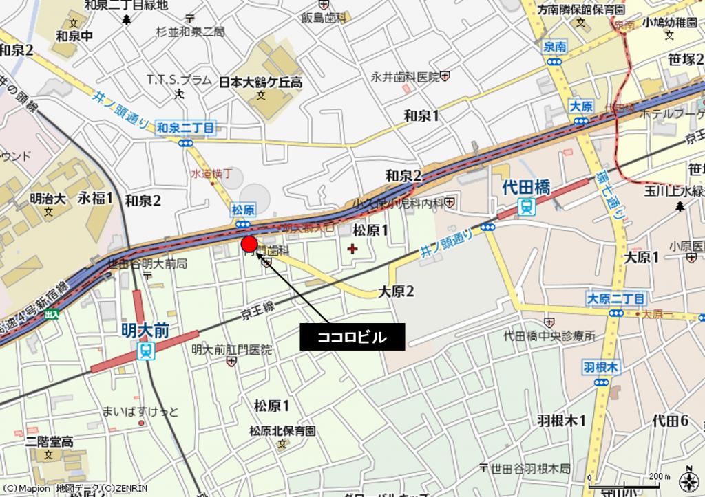 松原交差点 ココロビル