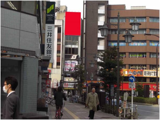 高円寺富士ビル