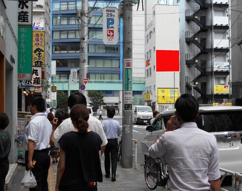 渋谷駅新南口 福よしビル