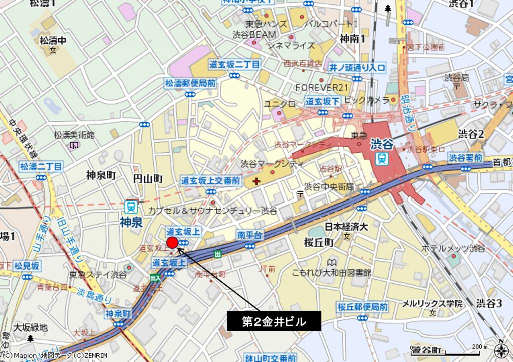 渋谷 第2金井ビル