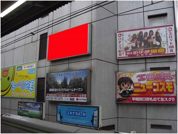 高田馬場 グランド東京(壁面上面)