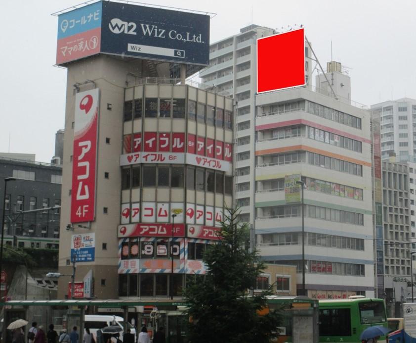 大塚駅南口 南大塚KMビル