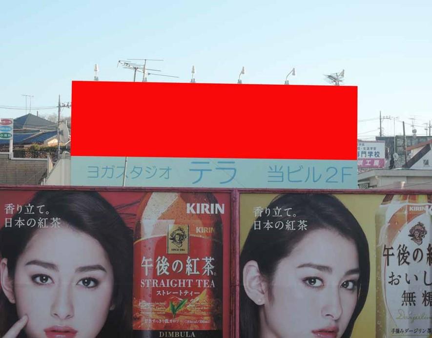 JR横浜線菊名駅ホーム前 関谷ビル