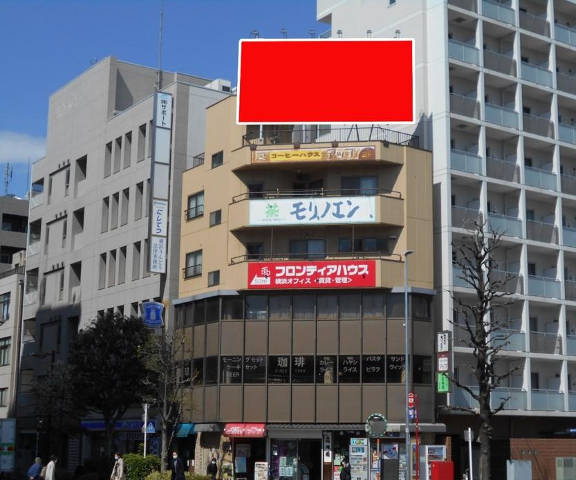東神奈川駅前 森ビル