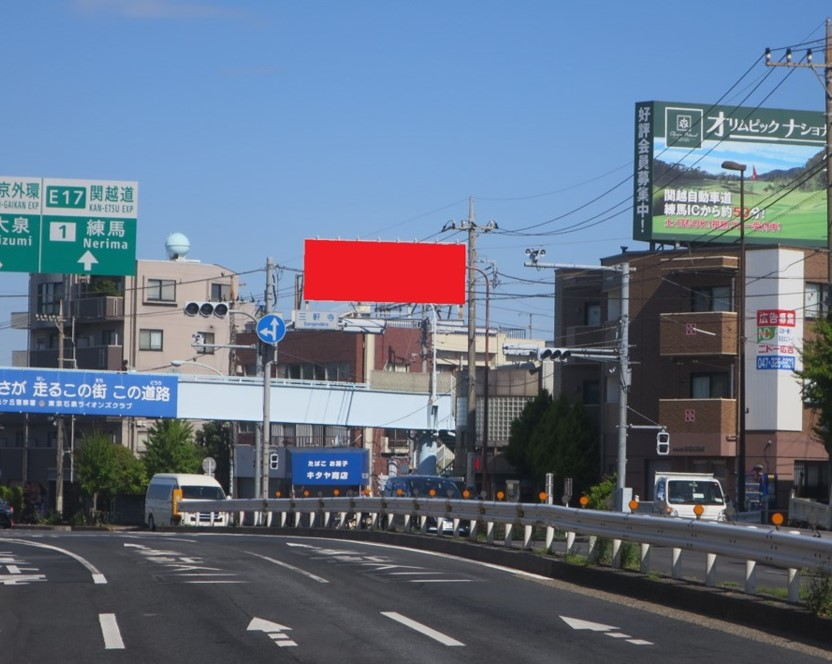 関越道練馬IC 喜多屋ビル