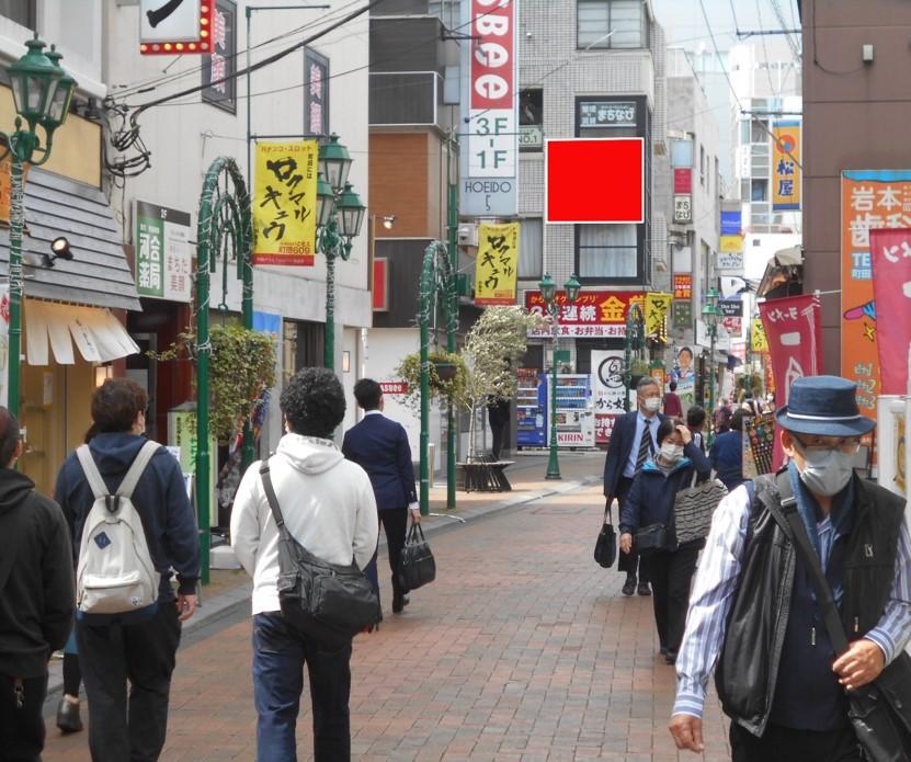 町田駅前 関口ビル